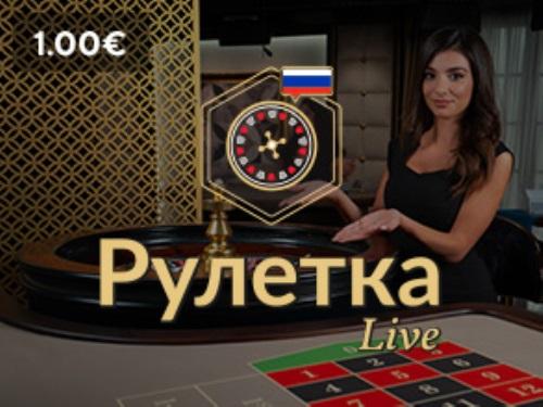 Golden monkey - poker online